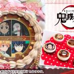 鬼滅の刃バレンタインケーキ2021の予約方法や販売期間はいつまで?