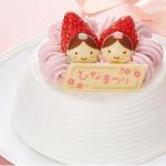 セブンイレブンひな祭りケーキ2021の予約期間はいつ?当日購入は出来る?