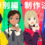 ワンダーエッグ・プライオリティ(アニメ)12話(最終話)感想・考察・評判!