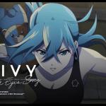 Vivy -Fluorite Eye's Song-(アニメ)1話の感想ネタバレ・考察・評判!