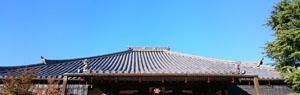青巖寺について