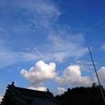 10日の空
