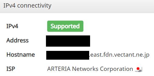 IPv4接続性