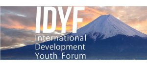 Fully funded international conferences 2018 Archives - OYA