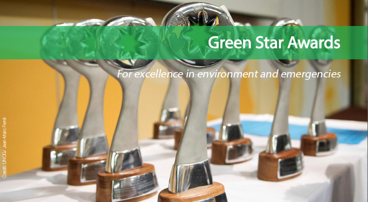 The Green Star Awards