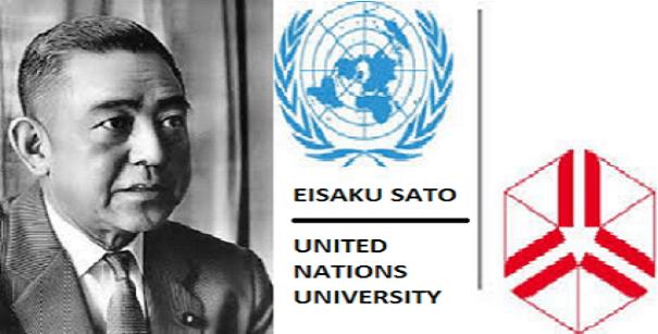 United Nation University 2017 Eisaku Sato Essay Contest