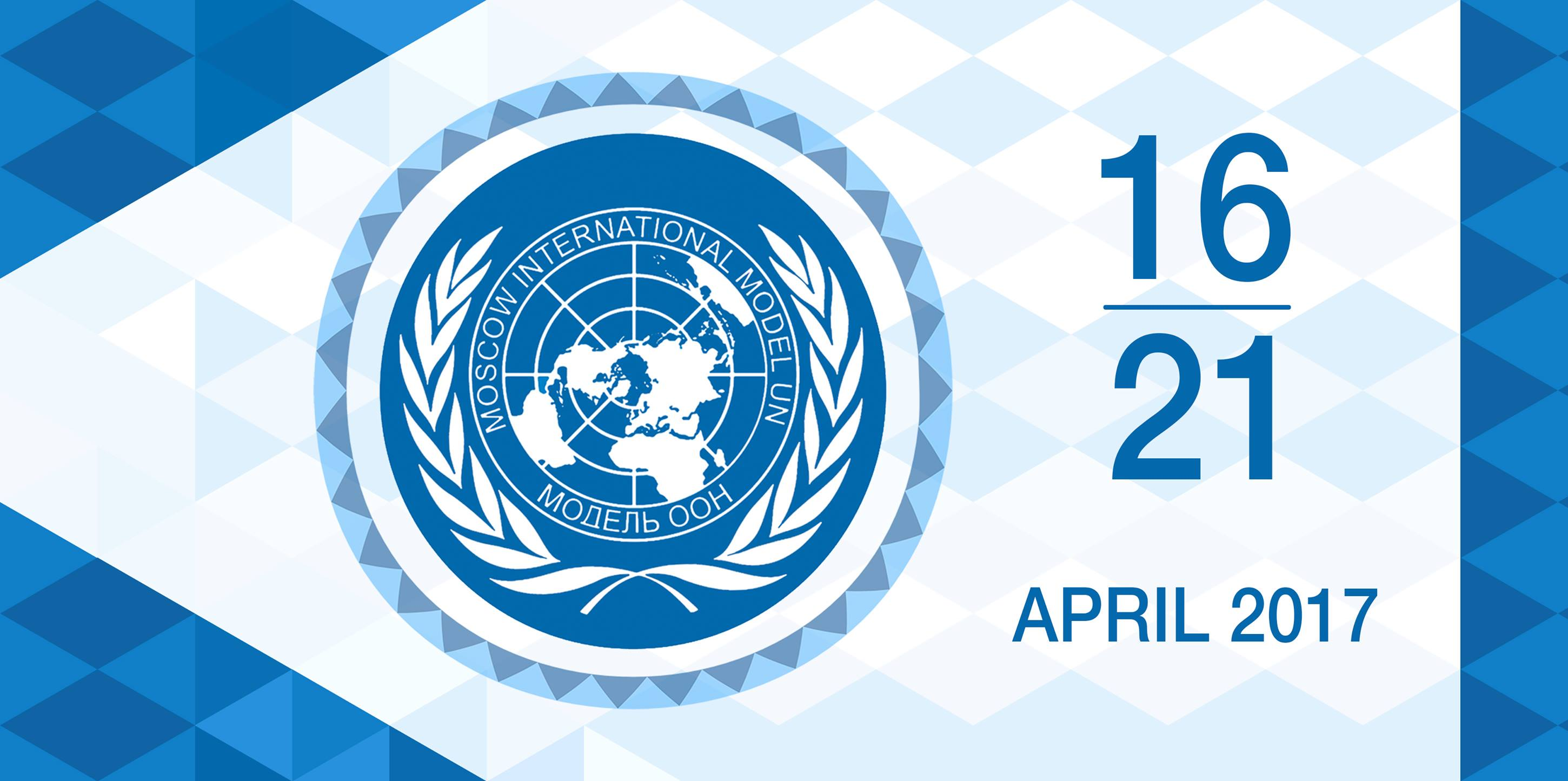 Moscow International Model United Nations (MIMUN)