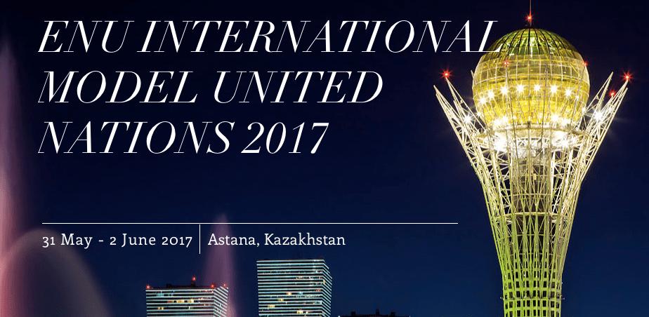 ENU International Model United Nations 2017