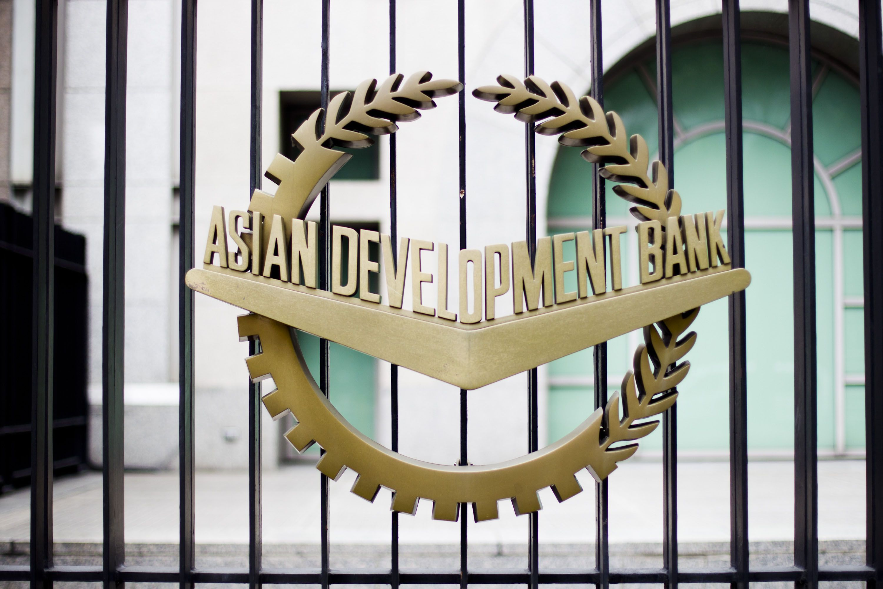 Vacancy at Asian Development Bank inPhilippines