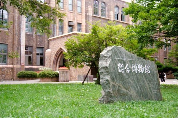 Hokkaido University Scholarship for International Students in Japan