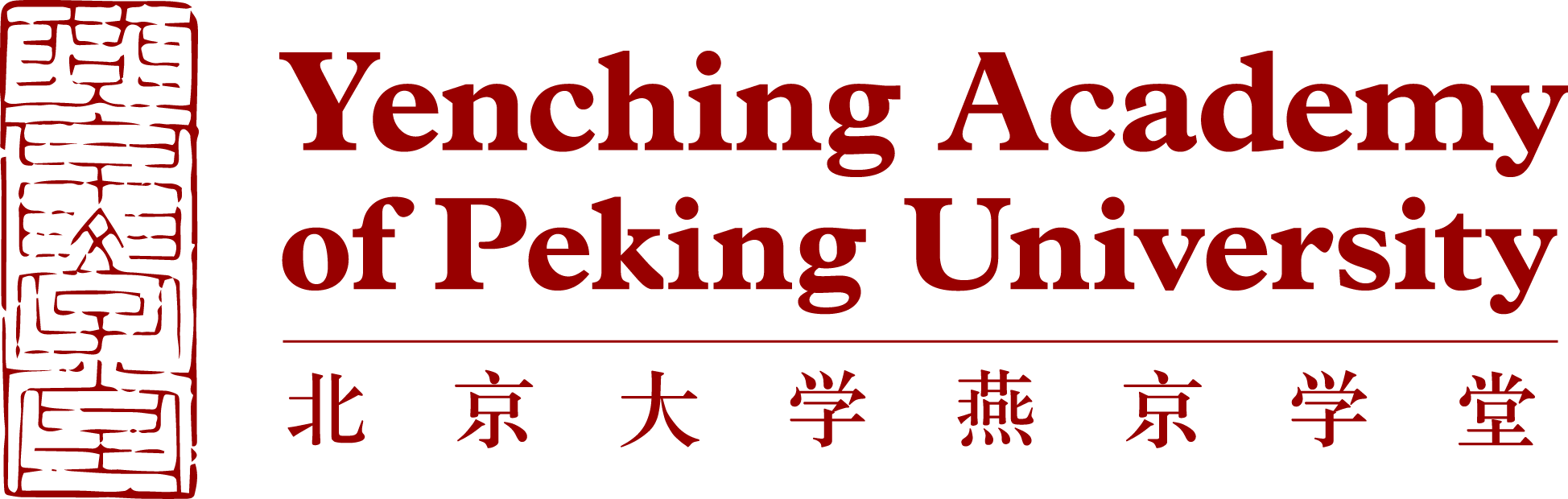 Yenching Academy of Peking University Scholarship 2018 in China (Fully Funded)