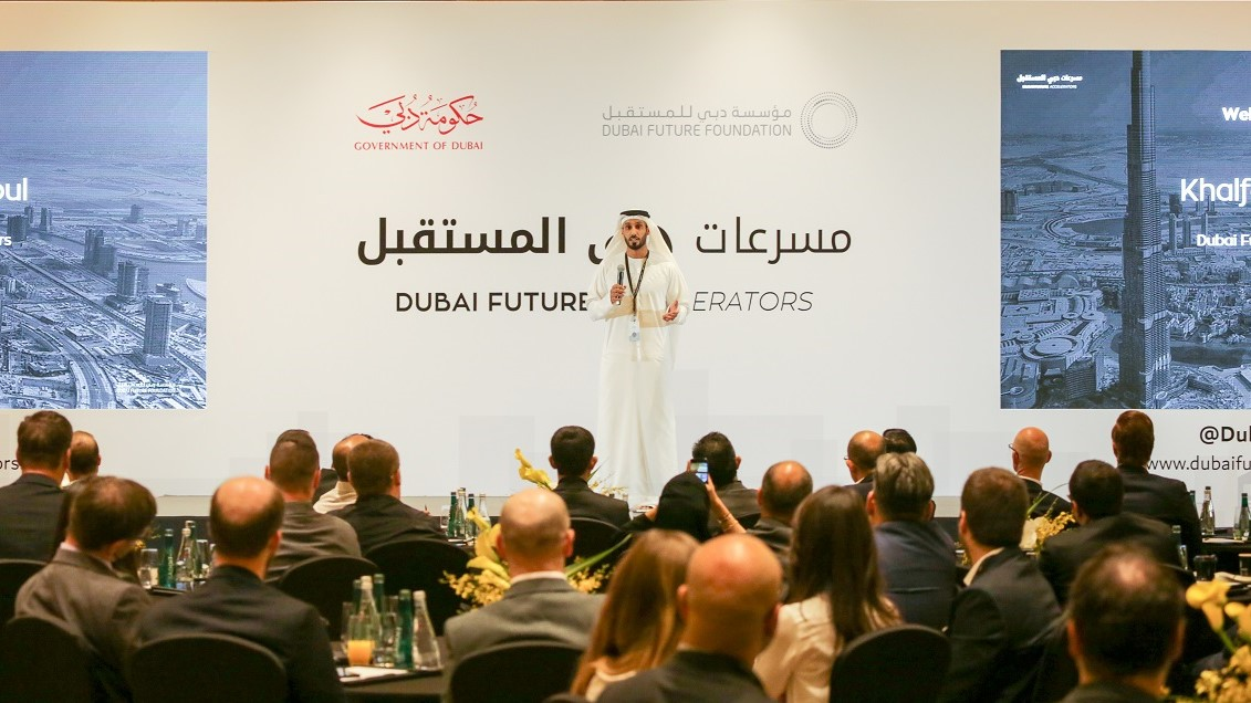 Fully Funded Dubai Future Accelerators Program 2018
