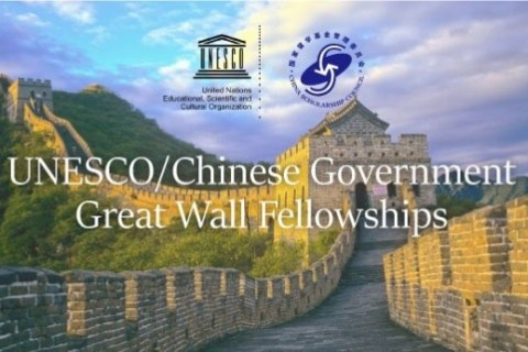 UNESCO/People's Republic of China (The Great Wall) Co-Sponsored Fellowships Programme 2018/2019