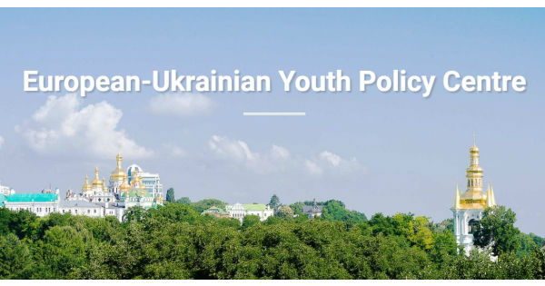 Paid Internship at European-Ukrainian Youth Policy Centre