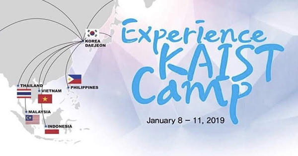 Fully Funded KAIST Camp 2019, South Korea