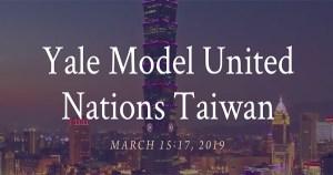 YALE MODEL UNITED NATION