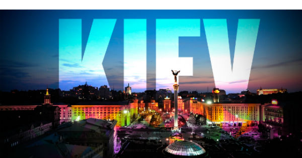 International Conference on Applied Physics and Mathematics in Ukraine