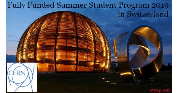 Fully Funded Summer Student Program