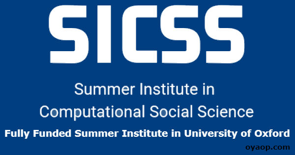 Fully Funded Summer Institute in University of Oxford