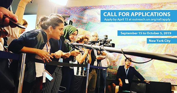 Fully Funded Reham Al-Farra Memorial Fellowship to UN Office, New York