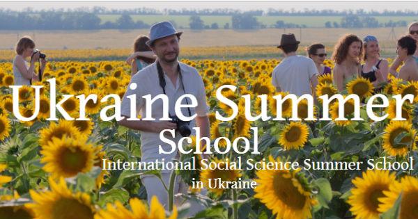 Fully Funded International Social Science Summer School in Ukraine