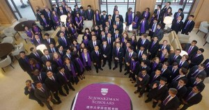 Schwarzman Scholars Programme 2020-2021 in China