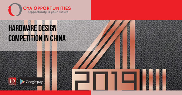 14th China Hardware Product Design Competition