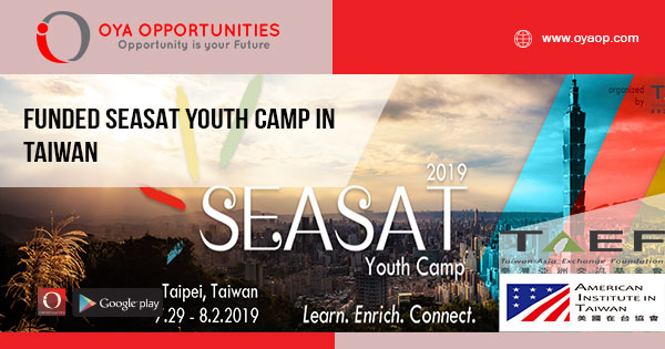 Funded SEASAT Youth Camp in Taiwan
