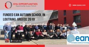 Funded EAN Autumn School in Loutraki, Greece 2019