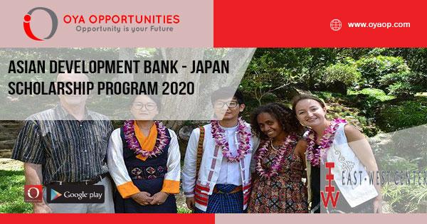 Asian Development Bank - Japan Scholarship Program 2020