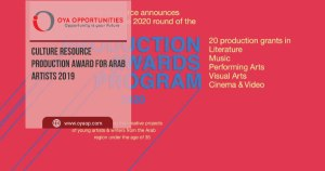 Culture Resource Production Award for Arab Artists 2019