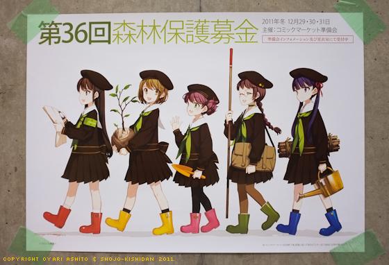blogpic-4728