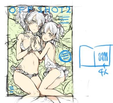 offshot2_hyousi_w2