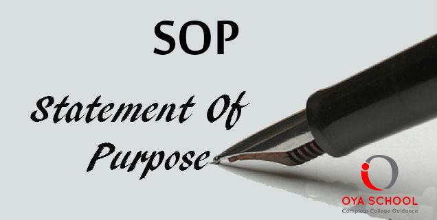 college statement of purpose