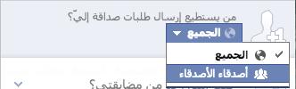 Screen Shot 2014-02-02 at 8.55.03 PM