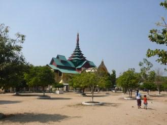 Pagode | Pagoda