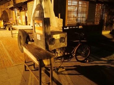 Kamishibai : vélo à histoire | Story bicycle
