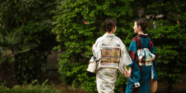 Kimono_Women___Flickr_-_Photo_Sharing_