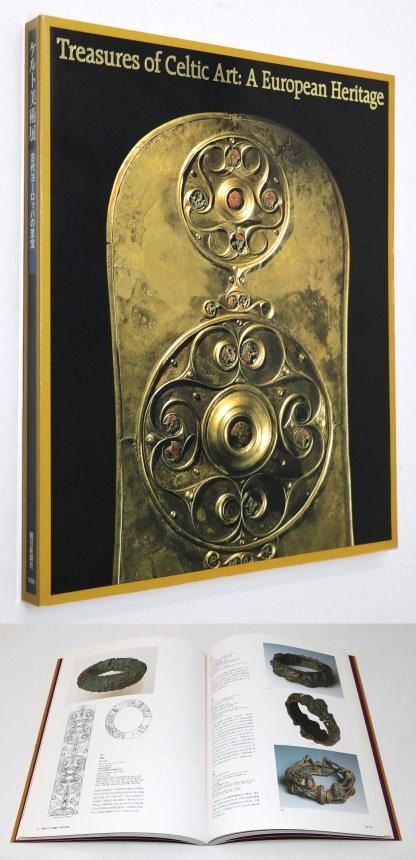 ケルト美術展 古代ヨーロッパの至宝