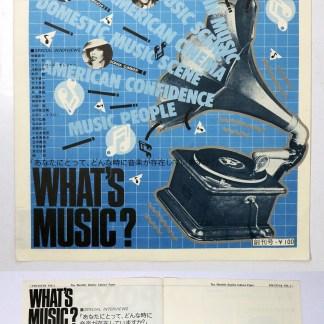 POLYSTAR Vol.1 1980年5月号