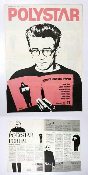POLYSTAR Vol.19 1981年11月号