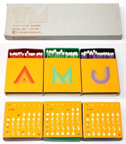 東亜カレンダーマッチ  1970年4〜6月 カラーマッチ3箱入