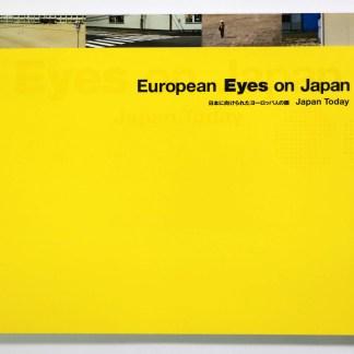 日本に向けられたヨーロッパの眼 vol.4