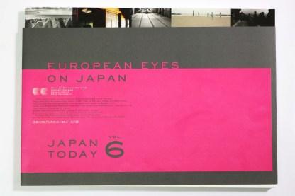 日本に向けられたヨーロッパの眼 vol.6