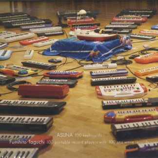 100 keyboards 100 portable record players with 100 sea wave records