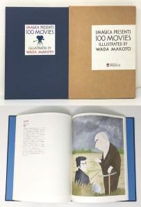 IIMAGICA PRESENTS 100 MOVIES