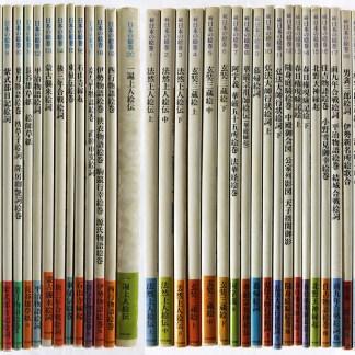 日本の絵巻 正続 全47冊揃