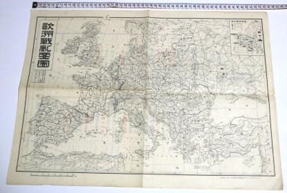 欧州戦乱要図 大阪朝日新聞付録 時刻表