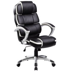 Office Chair Carpet Protector Target Rocking Luxury Designer Computer - Black With White Accents £69.99 : Oypla Stocking The ...