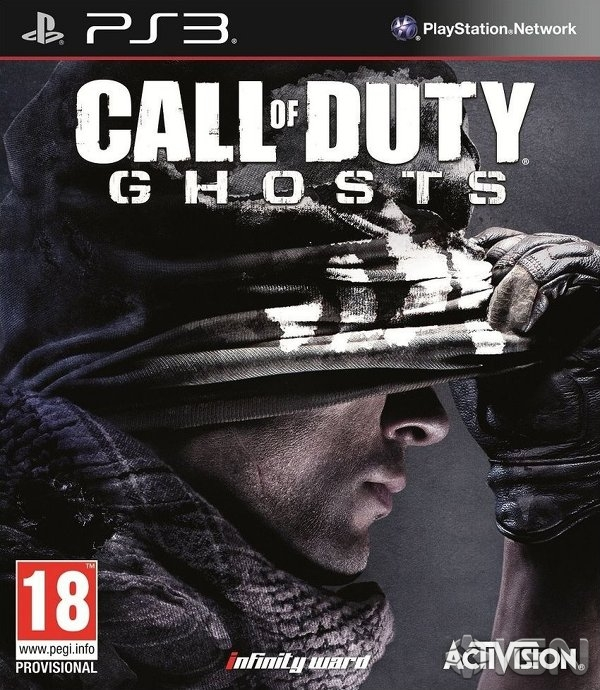 The leaked Call of Duty: Ghosts box art. (Image: IGN.com)
